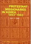 개신교 한국선교사 명단