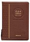 [천연가죽]뉴새찬NKR73EBU(자주)