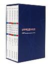 IBT신약학입문시리즈(세트)(전5권)