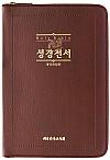NKR72H_중(자주)