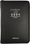 NKR72M_중(검정)