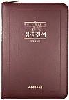 NKR72M_중(자주색)